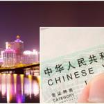 Visa Restrictions from China Sharply Hit Macau's Growth
